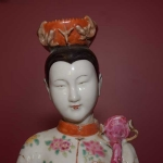 Chinese Export Figurines