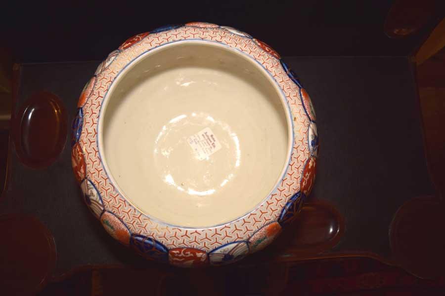 Grand Imari Bowl