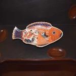 Imari Fish Plate