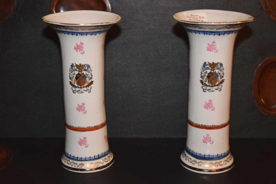 Pair of Beaker Vases