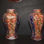 Small Pair of Imari Vases