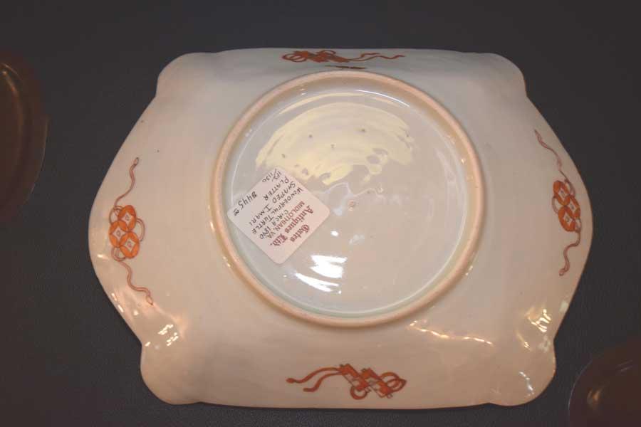 Turtle Shaped Platter